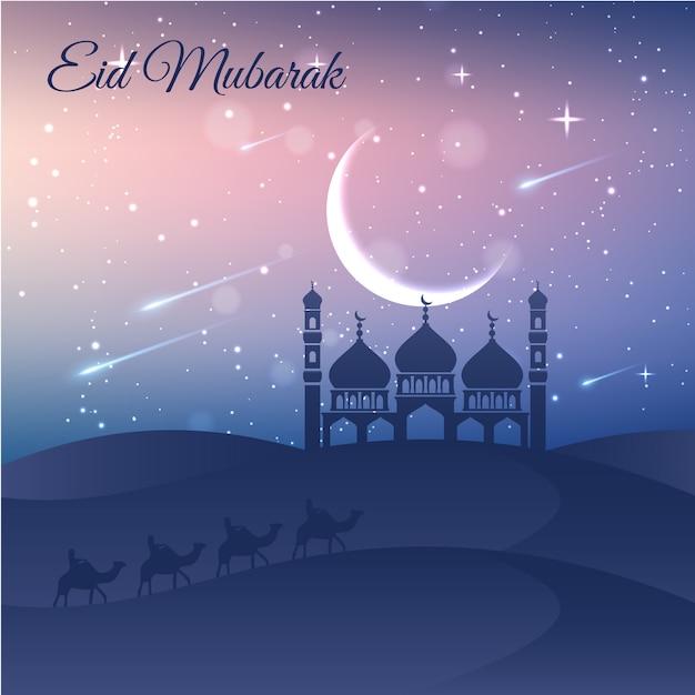 Stars And Moon Ramadan Background Vector
