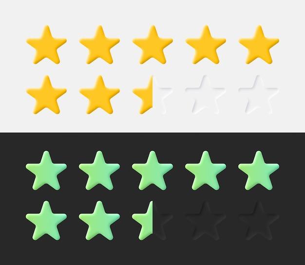 별 등급 아이콘 설정 3d Neumorphic 빛과 어두운 스타일 Ui Ux 소재 디자인 요소 프리미엄 벡터