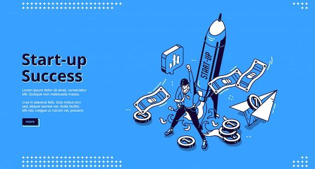 スタートアップ成功バナー。成功した打ち上げおよび管理ビジネスプロジェクト、成長会社の概念。 無料ベクター