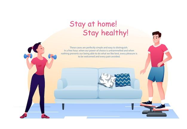 격리 된 상태로 집에 머물러 있습니다. 남자 여자 활성 문자는 연습을합니다. 코로나 바이러스 개념 프리미엄 벡터
