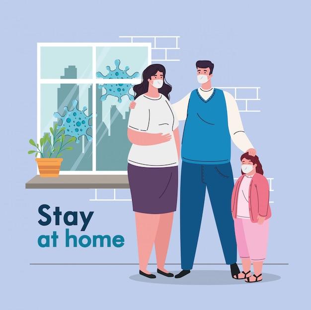 Пребывание дома, карантин или самоизоляция, родители с дочерью в медицинской маске, концепция профилактики и здоровья Premium векторы