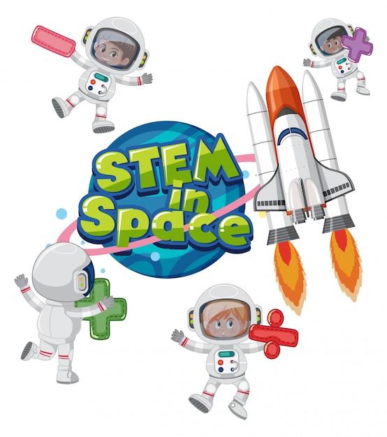 우주 비행사 의상과 우주선을 입고 아이들과 함께 공간 로고 줄기 프리미엄 벡터