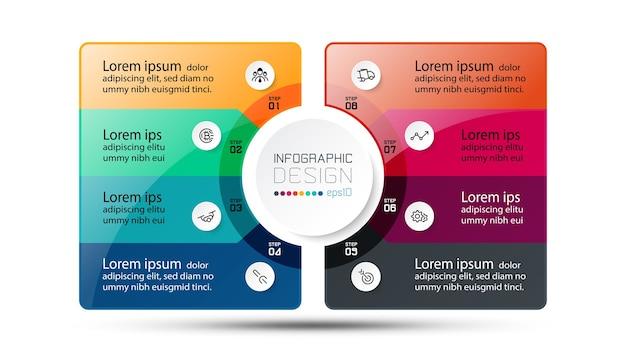 サークルインフォグラフィックテンプレートの手順 Premiumベクター