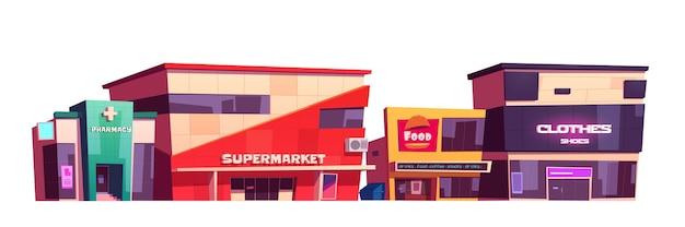店舗の建物、洋服店、スーパーマーケット、ファーストフードコート、薬局のファサード。近代的な都市建築の外観、白い背景で隔離の市場の正面図、漫画イラスト 無料ベクター