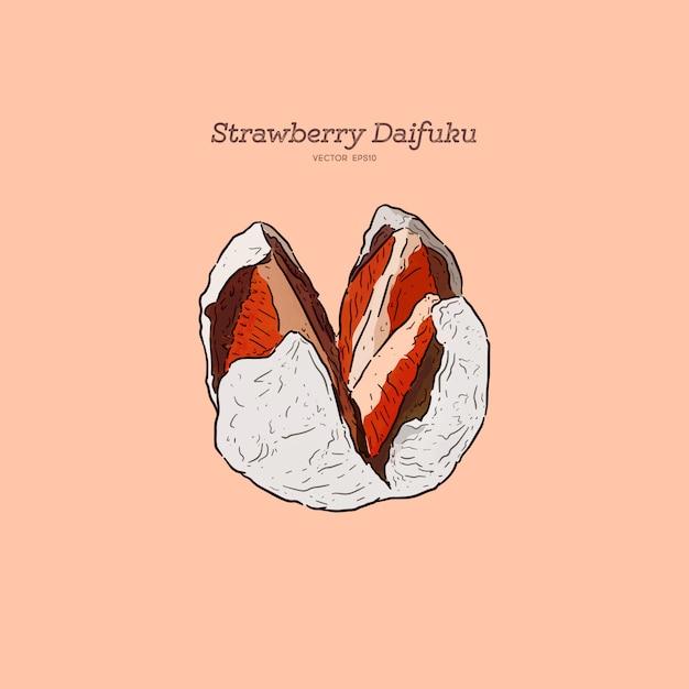 Strawberry daifuku Premium Vector