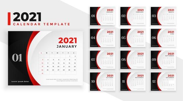 세련된 2021 새해 연간 달력 템플릿 무료 벡터