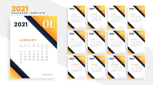 노란색의 세련된 2021 새해 달력 디자인 무료 벡터