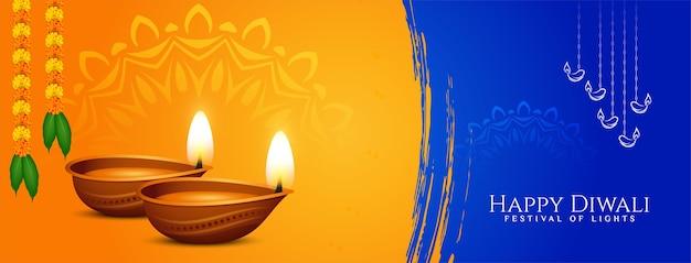 ランプ付きハッピーディワリ祭のスタイリッシュなバナーデザイン 無料ベクター