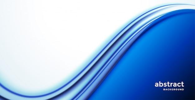 Stylish blue business wave presentation background Free Vector