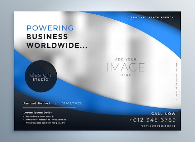 Stylish blue wavy business brochure Free Vector