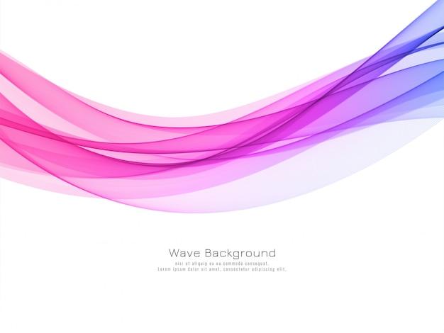 スタイリッシュなカラフルな波のモダンな背景デザイン 無料ベクター