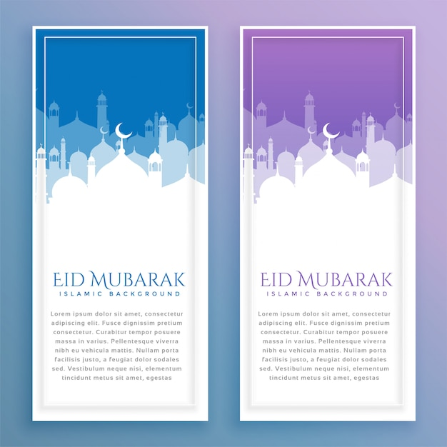 Stylish eid festival banners with text space Free Vector