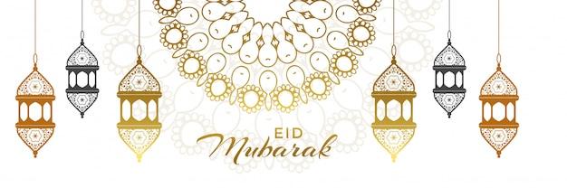 Stylish eid festival decorative lamps Free Vector