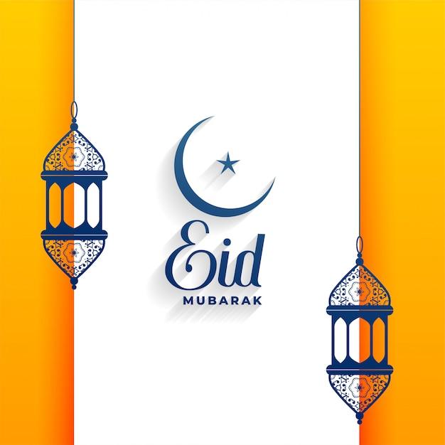 stylish eid mubarak greeting card with hanging lamps