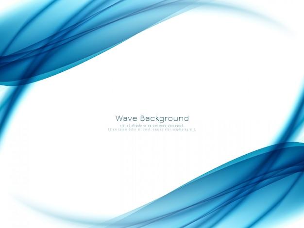 Stylish elegant blue wave background Free Vector