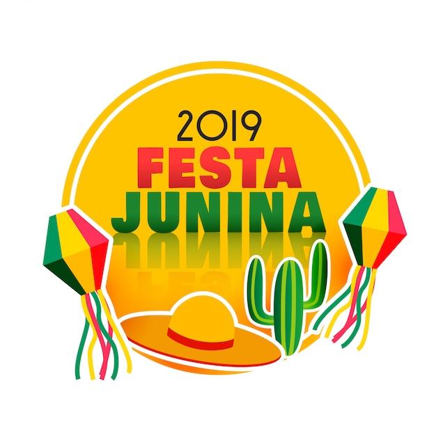Stylish festa junina decorative background Free Vector
