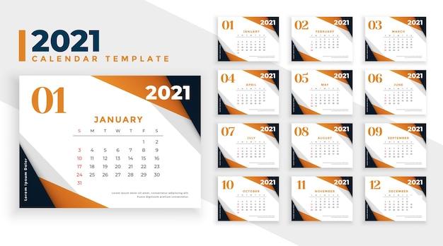 Стильный геометрический шаблон новогоднего календаря на 2021 год Бесплатные векторы