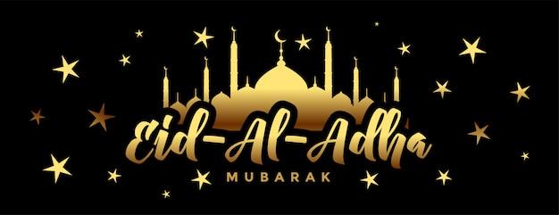 Stylish golden eid al adha bakrid festival banner Free Vector