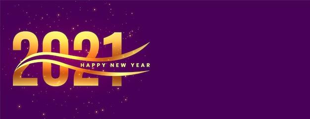 Стильный золотой с новым годом на фиолетовом фоне Бесплатные векторы