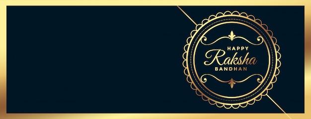 Stylish golden raksha bandhan festival banner Free Vector