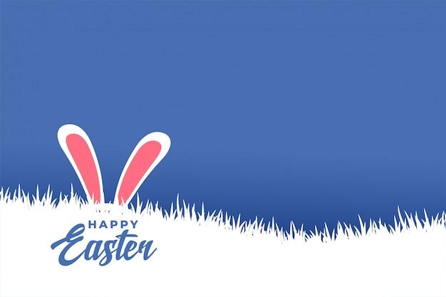 Стильный праздник счастливой пасхи приветствие фона дизайн Бесплатные векторы