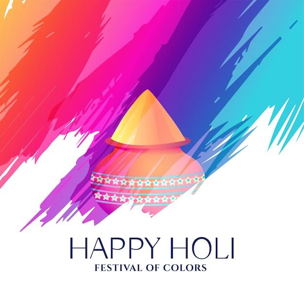 Stylish happy holi colorful backgorund with matki Free Vector