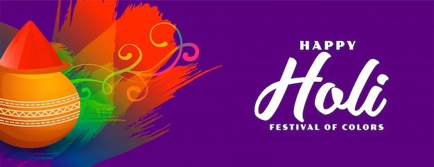 Stylish happy holi colorful festival banner Free Vector