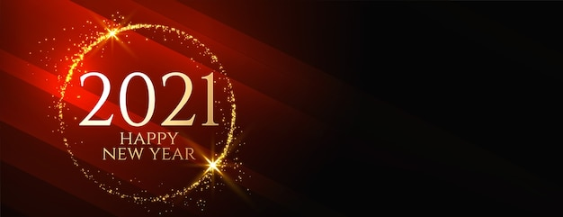 Stylish happy new year  in glowing golden circle Free Vector
