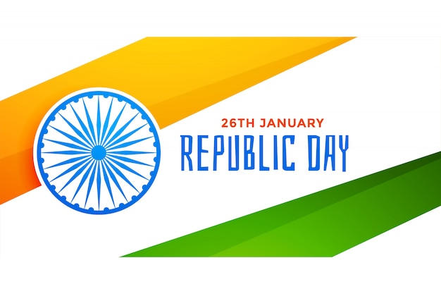 Stylish indian flag for republic day Free Vector