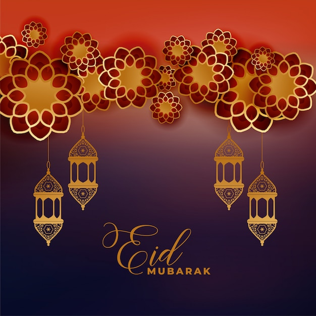 Stylish islamic decoration for eid mubarak festival Free Vector