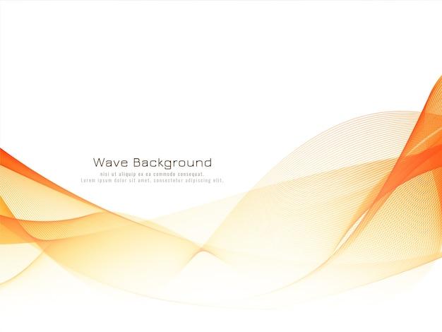 Stylish modern bright wave background Free Vector
