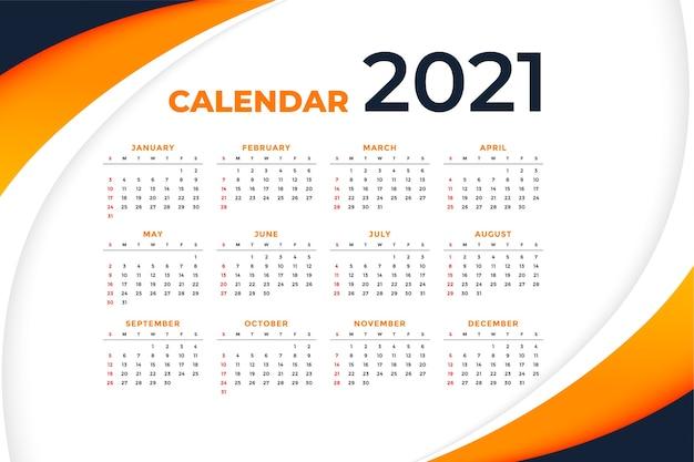 Elegante modello di calendario ondulato del nuovo anno Vettore gratuito