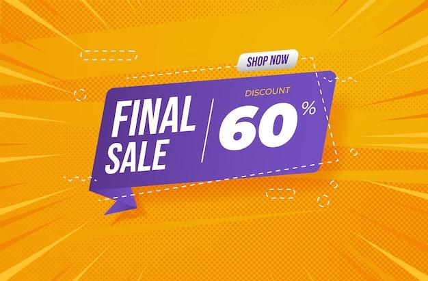 Стильный фиолетовый финал продажи баннер на желтом фоне Premium векторы