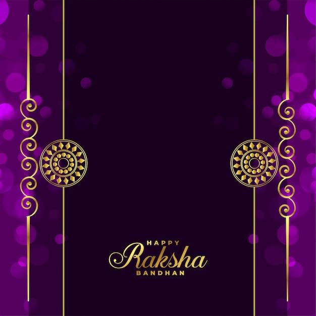 Stylish purple raksha bandhan greeting card Free Vector