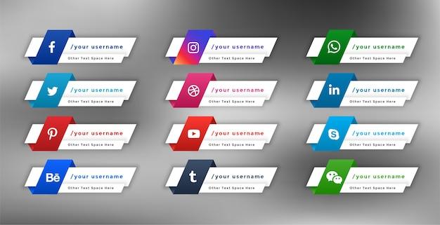 세련된 소셜 미디어 웹 하단 세 번째 배너 디자인 무료 벡터
