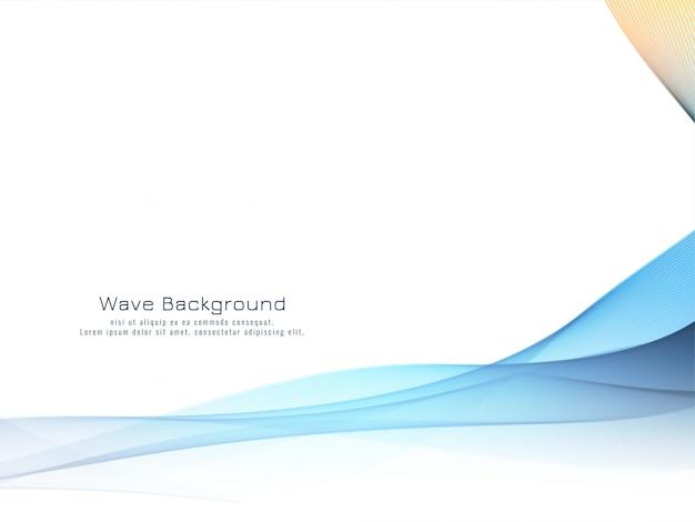 Стильная мягкая синяя волна элегантный фон Бесплатные векторы