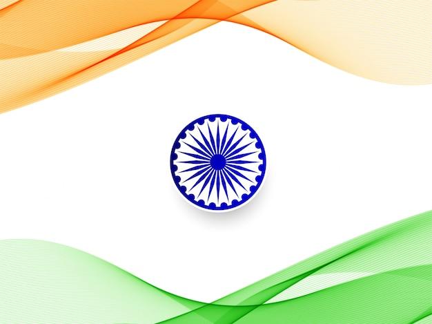 Stylish wavy indian flag  background Premium Vector