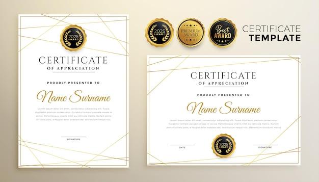 金色の線のデザインとスタイリッシュな白い証明書テンプレート 無料ベクター
