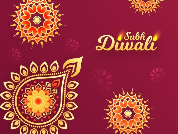 マンダラパターンで飾られた幸せな(subh)ディワリ祭お祝いグリーティングカード Premiumベクター