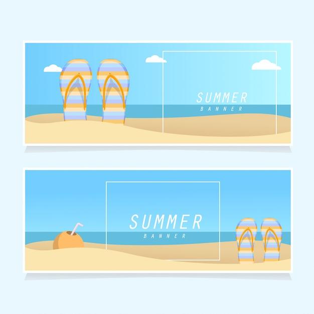 Summer beach panoramic illustrations Premium Vector