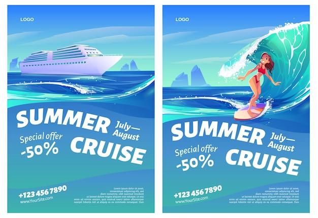 Летние круизные листовки с кораблем и девушкой-серфингистом. Бесплатные векторы