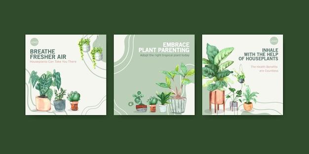 夏の植物と家の植物は、テンプレートデザインの水彩イラストを宣伝します。 無料ベクター