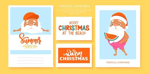 夏のサンタさんのグリーティングカード。暖かい気候のデザインで熱帯のクリスマスと新年あけましておめでとうございます。かわいいサンタクロースのポスター。 Premiumベクター