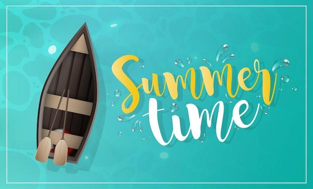 여름 시간 배너. 노와 나무 보트입니다. 바다에서 청록색 물 표면. 프리미엄 벡터