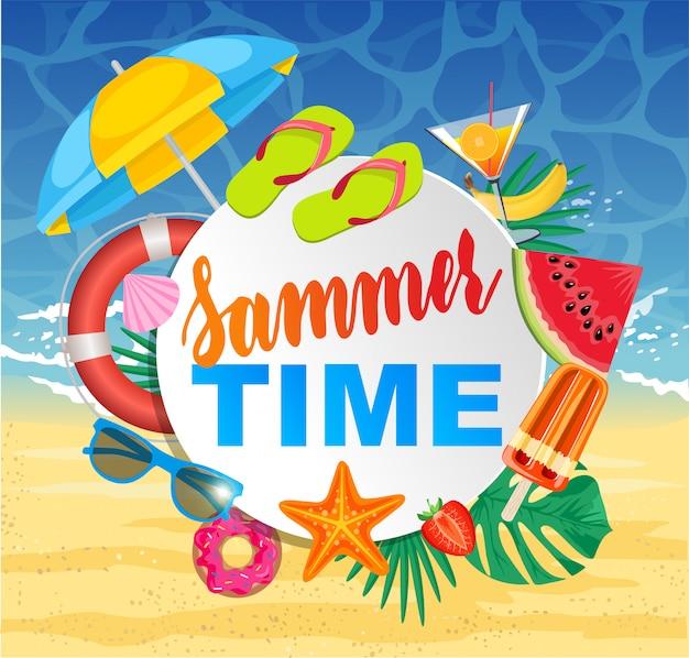 夏の時間。テキストの白い円と白い背景のカラフルなビーチ要素。バナーデザイン。図。 Premiumベクター