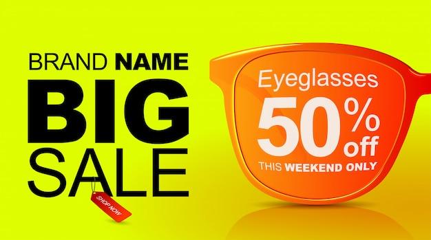 Продажа солнцезащитных очков баннер. большая распродажа 50 офф. Premium векторы
