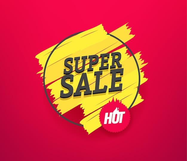 슈퍼 판매 광고 배너 프리미엄 벡터