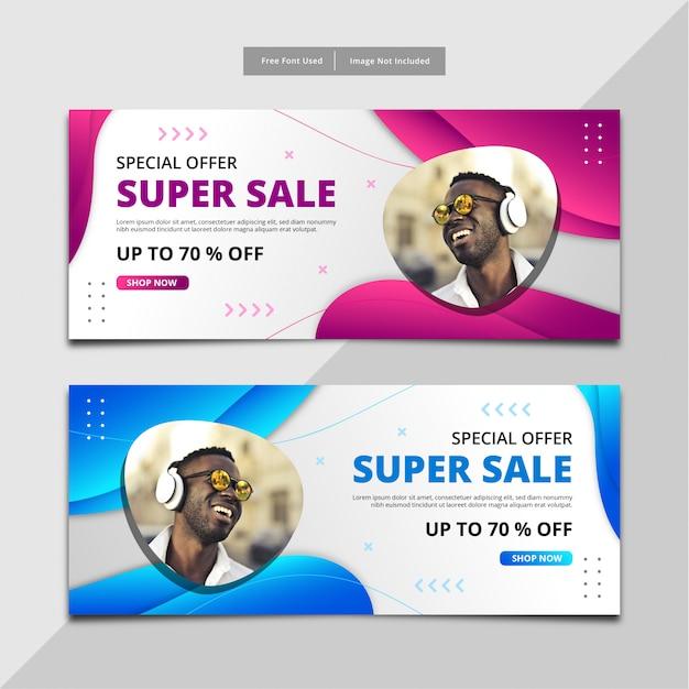 Super sale banner memphis design, promotion graphic layout template. Premium Vector