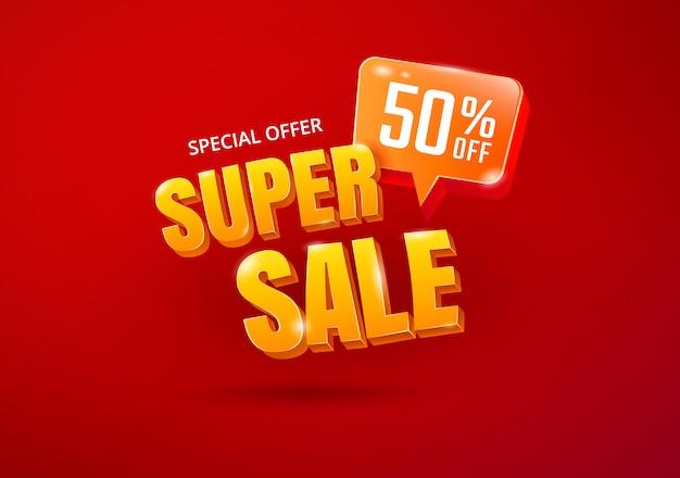 スーパーセールのバナー。販売3 dタイポグラフィ。広告レタリング。ベクター Premiumベクター