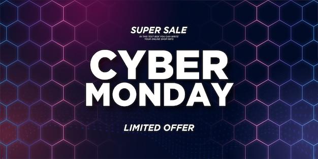 화려한 육각형 3d 배경 슈퍼 판매 사이버 월요일 배너 무료 벡터